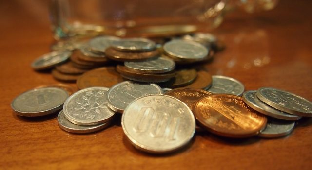 居住用不動産の消費税について