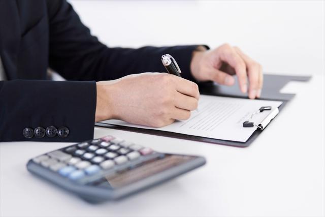 相続税の資産